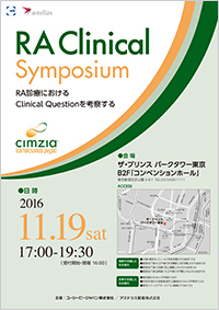 RA Clinical Symposium