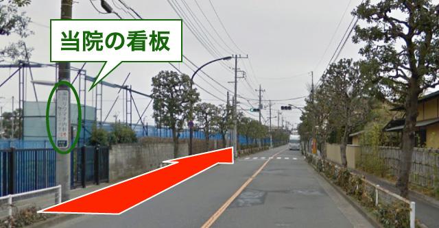 武蔵境駅 nonowa口から湯川リウマチ内科クリニックまで(5)