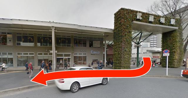 武蔵境駅 南口から湯川リウマチ内科クリニックまで(1)
