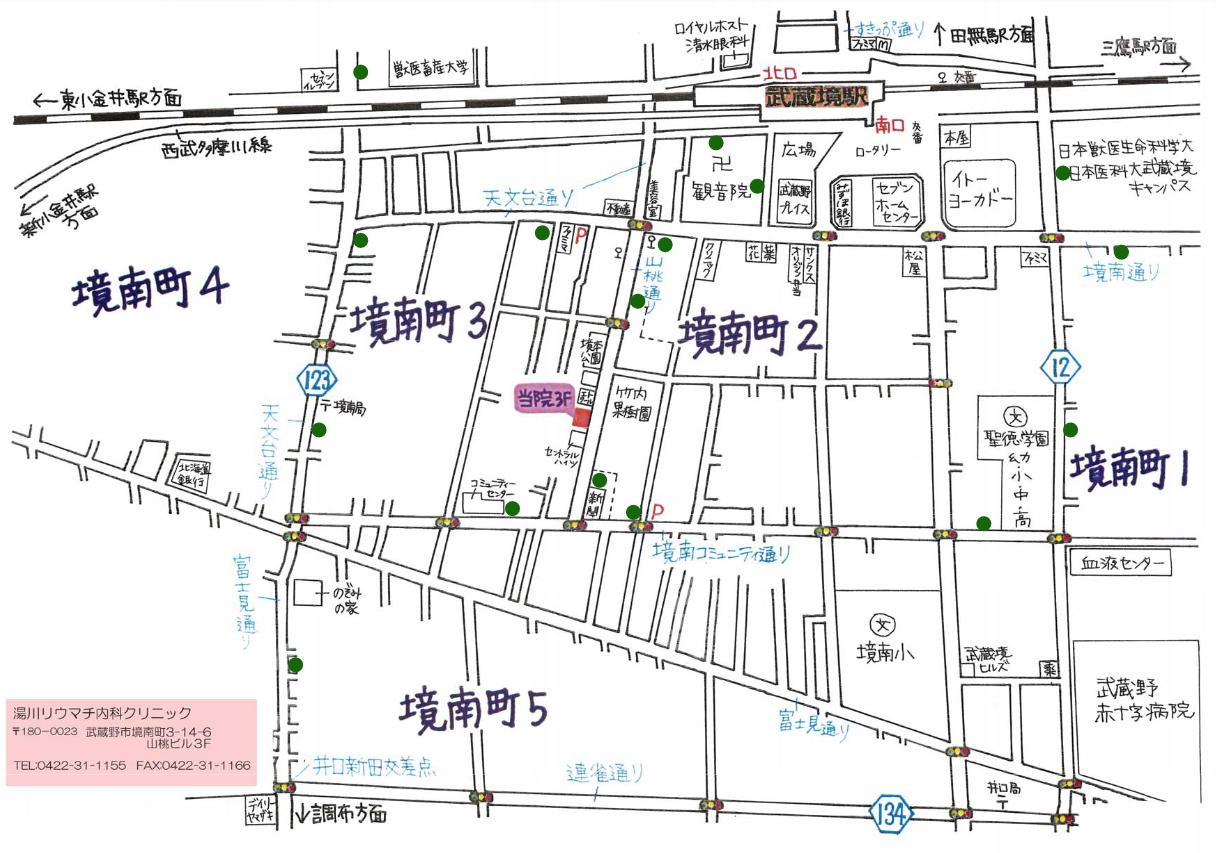 湯川リウマチ内科クリニック 地図